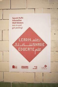 Square kufic