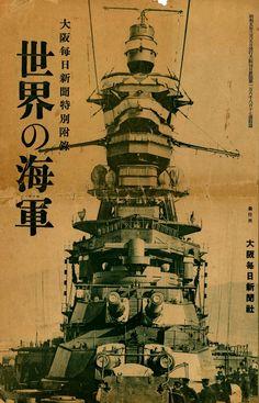 VIÑETAS: MAINICHI SHIMBUN. ESPECIAL DEDICADO A LA ARMADA JAPONESA (1930)