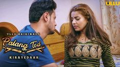 Watch Online Palang Tod Kirayedar (Ullu) Webseries Cast, Review, Wiki, Actors, Story, Trailer, Release date and more Adult Web - Bollywood Dadi All Actress Name, Crime Alert, Honeymoon Special, Indian Web, Family Information, Kumkum Bhagya, Lead Role, Episode Online, Web Series