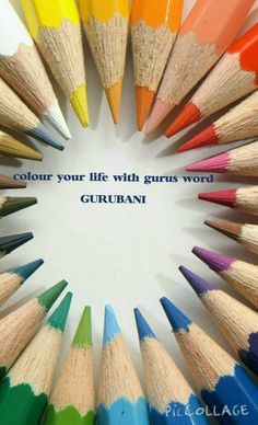 Gurbani is jag me chanan