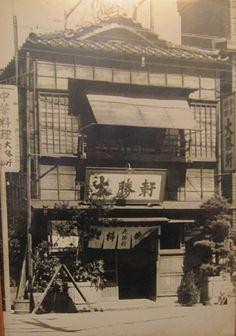 """Taisho-ken"" Chinese restaurant 1933. Nihonbashi, Tokyo. #Japan #vintage"