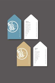 haohao Namecard Visual Design, Design by Awai Corporate Identity, Brand Identity, Business Card Design, Business Cards, Name Card Design, Stationary Design, Name Cards, Design Design, Art Work