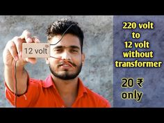 Make a Transformerless 12v DC power supply. || बिना ट्रांसफार्मर के बनाये 12v DC पावर सप्लाई || - YouTube Beast Videos, Arduino Projects, Super Powers, Science And Technology, Drill, Youtube, Ideas, Hole Punch, Drills