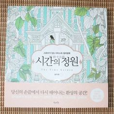 Time Travel Secret Courtyard Garden Coloring Books For Adults Children Relieve Stress Painting Drawing Garden Art Colouring Book