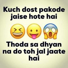 29 Best Ideas Funny Friends Quotes For Girls Humor Friendship Best Friend Quotes Funny, Funny Quotes In Hindi, Funny Attitude Quotes, Cute Funny Quotes, Jokes Quotes, Memes, Best Friend Jokes, Emoji Quotes, Funny Names