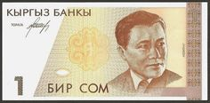 Mi colección de billetes: Kirguistán