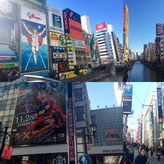 Osaka City Osaka Japan, Shanghai, Times Square, City, Travel, Japanese Pizza, German Christmas Markets, Traveling, Viajes