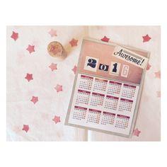 Annual calendar for the fridge  #calendar #fridge #scrap