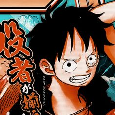 One Piece 1, One Piece Luffy, One Piece Manga, Anime Manga, Anime Art, Manga Boy, All Anime Characters, Attack On Titan, Cool Anime Wallpapers