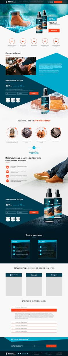 "다음 @Behance 프로젝트 확인: ""Landing Page Superhydrophobic spray - website concept"" https://www.behance.net/gallery/51925367/Landing-Page-Superhydrophobic-spray-website-concept"