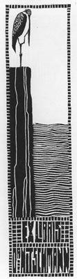 Exlibris für Dr. R. Hitschmann Marabu am Meer X1 - 1906