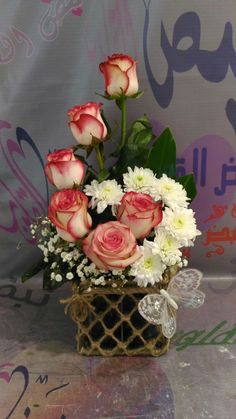 Grabgestaltung Tips For Decorating With a Floral Pattern It can be a little intimidating to try ador Valentine Flower Arrangements, Flower Arrangement Designs, Church Flower Arrangements, Church Flowers, Valentines Flowers, Beautiful Flower Arrangements, Flower Centerpieces, Flower Decorations, Altar Decorations