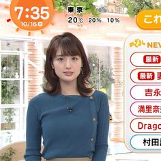 Tv Presenters, Seika, Cute, Kawaii