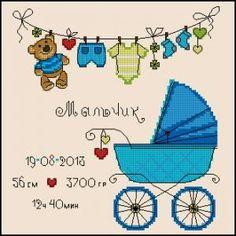 Метрика для мальчика - Метрики (рождение, свадьба) - Схемы вышивки - Иголка