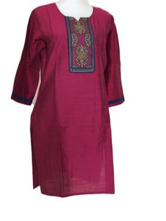 Pure Raw Silk Kurti Tunic in Dark Pink color, perfect to wear this to a Social or Formal Gatherings, Wedding events and other Auspicious events. Pair it with a Flowy Silk or Cotton Skirt, gold plated jewelry or glass bead earrings to complete the formal look or a jeans for your casual events. Design Excellence: This Silk Tunic has a printed geometrical pattern which adds a beautiful and charming fun look to the Kurti Tunic. This Silk Kurti has a very rich and luxurious feel and look. A silk ivor Silk Kurti, Silk Tunic, Formal Looks, Flowy Skirt, Cotton Skirt, Bead Earrings, Pink Color, Wedding Events, Cold Shoulder Dress