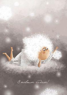 Karina Lemesheva on Behance Christmas Advent Wreath, Christmas Tale, Christmas Drawing, Christmas Music, Christmas Angels, Illustration Noel, Winter Illustration, Christmas Illustration, Cute Christmas Wallpaper