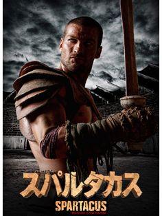 過激なエロティシズム!驚異的な視聴率を記録した「スパルタカス」日本初放送決定!