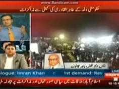 Day 7: Moeed Pirzada described sentiments of Protesters at Azadi Square [20th Aug 2014]