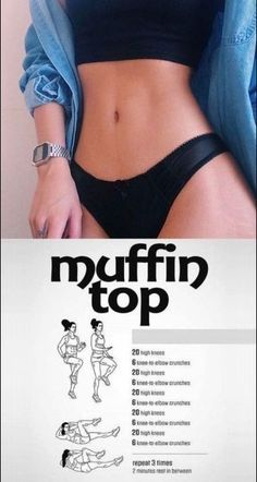 Daily Workout for muffin top. Workout plan to lose weight. Workout for muffin top. - Workout at Home Summer Body Workouts, Gym Workout Tips, Fitness Workout For Women, At Home Workout Plan, Fitness Workouts, Easy Workouts, Fitness Tips, Tummy Workout, Side Fat Workout