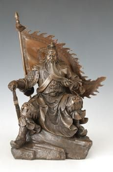 Statue Of Guan Yu 肇慶市將軍山 廣東 Esculturas Pinterest - China unveils colossal 1320 ton god of war statue