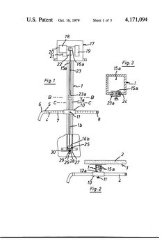Patent - Apparatus for making use of water for health care - Multiple Images
