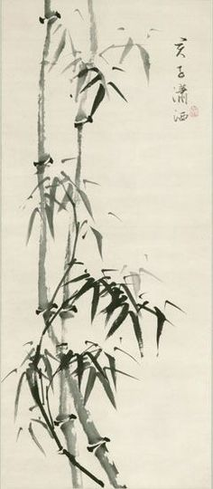 SENGAI Gibon 仙厓義梵 (1750-1837), a Japanese monk and painter: