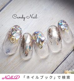 :* in 2020 Silver Nails, Bling Nails, Gorgeous Nails, Pretty Nails, Toenail Fungus Cure, Abstract Nail Art, Light Nails, Best Nail Polish, Summer Acrylic Nails