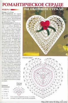Crochet heart ♥LCH♥ with diagram