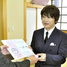 Voice Actor Daisuke Ono Becomes Hometown's Sightseeing Ambassador