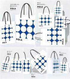 日本の有名デザイナー11人と代表作を徹底解説 | thisismedia Graphic Design Tools, Box Design, Paper Bag Design, Brand Promotion, Bag Packaging, Typography Logo, Stationery Design, Packaging Design Inspiration, Design Reference