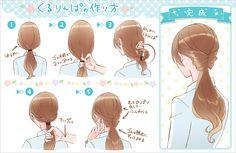 Kawaii Hairstyles, Baddie Hairstyles, Pretty Hairstyles, Kawaii Hair Tutorial, Medium Hair Styles, Curly Hair Styles, Korean Short Hair, Hair Arrange, Hair Reference