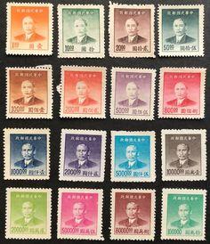 1949 China Dr Sun Yat-sen $1 - $100,000 Set of 16 MUH & MVLH in Stamps, Asia, China   eBay!