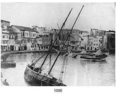 Crete Island, Simple Photo, Old Maps, Once Upon A Time, Sailing Ships, Vintage Photos, The Past, Boat, Pictures