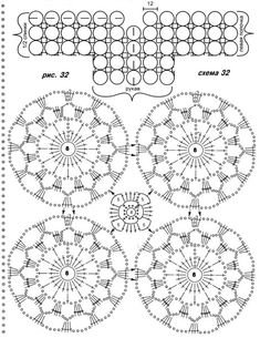 Crochet Motif Patterns, Filet Crochet Charts, Sweater Knitting Patterns, Crochet Squares, Thread Crochet, Crochet Doilies, Crochet Flowers, Crochet Lace, Crochet Stitches