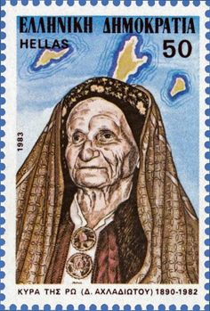 Greek Royalty, Postage Stamps, Greece, Personality, History, Image, July 11, Andorra, Prime Minister