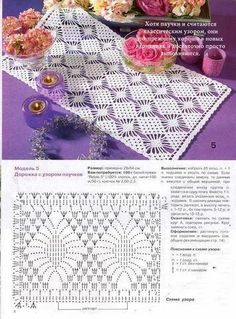 It is a website for handmade creations,with free patterns for croshet and knitting , in many techniques & designs. Crochet Table Mat, Crochet Table Runner Pattern, Crochet Borders, Crochet Tablecloth, Crochet Stitches Patterns, Thread Crochet, Crochet Motif, Crochet Doilies, Crochet Flowers