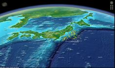 The Layered Earth | Teachable Moment: Japan Earthquake
