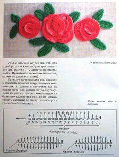 Rositas a crochet con patrones