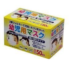 幼児用マスク 使い切りタイプ (1) ファーストリージェントジャパン株式会社 https://www.amazon.co.jp/dp/B01B1ID0J2/ref=cm_sw_r_pi_dp_x_mNi7yb928S4D8