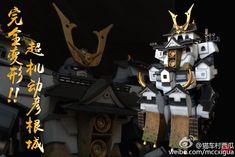 GUNDAM GUY: HGUC 1/144 Psycho Gundam Hikone Castle - GBWC 2015 (China) Entry Build