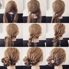 Low Braided Bun Decorated With Flowers | Makeup Mania