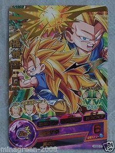 HTF JAPÓN DRAGONBALL HEROES GDM Part2 R Tarjeta HGD2-51 Super Saiyan3 SON GOKU: GT