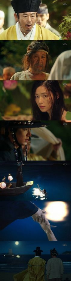 The first episode of 'The Legend of the Blue Sea' beats 'DOTS's record in viewer ratings Legend Of The Blue Sea Kdrama, Deep Blue Sea, Korean Entertainment, Descendants, Lee Min Ho, Minho, Korean Actors, Korean Drama, Beats