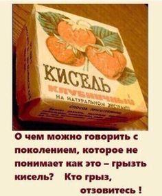 Они живут по непонятной партитуре. - Поэзия - 796333 - Tabor.ru