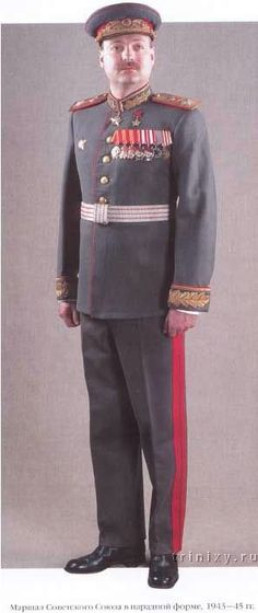 Uniforms In The Red Army | English Russia | Page 70
