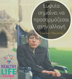 Massage Room, Greek Words, Inspiring Things, Stephen Hawking, Greek Quotes, Greeks, Book Quotes, Self Improvement, Picture Quotes