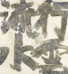 Suda Kokuta 須田剋太 (1906-1990), 行雲流水 (ko un ryu sui/the clouds in the sky and the stream below), 1989.