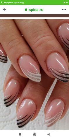 Manicure Nail Designs, Nail Manicure, Elegant Nails, Stylish Nails, Acrylic Nails Coffin Pink, Feather Nails, May Nails, Nagellack Design, Nail Art Designs Videos