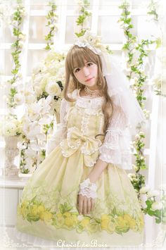 --> #LolitaUpdate: Cheval de Bois [-✿-Lemon Garden-✿-] Series --> Learn More: http://www.my-lolita-dress.com/newly-added-lolita-items-this-week/cheval-de-bois-lemon-garden-series
