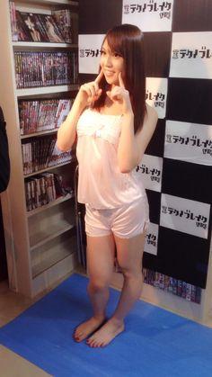 Yukino, Asian Girl, Rompers, Lingerie, Japan, Actresses, Twitter, Girls, Model